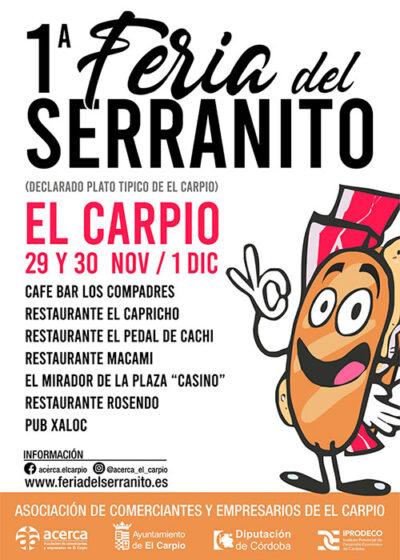 Cartel-1ª-Feria-del-Serranito-c